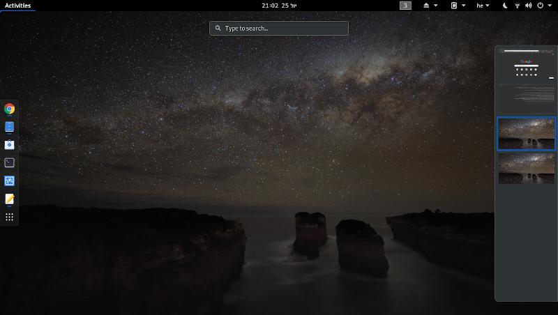 פלאנט תוכנה חופשית בישראל (Planet FOSS-IL)
